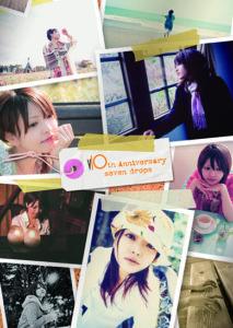 vIO Best CD【seven drops】