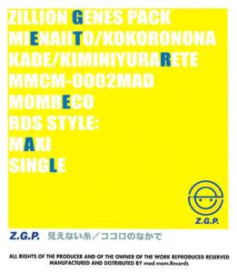 Zillion Genes Package 2nd Maxi Single【見えない糸/ココロのなかで】