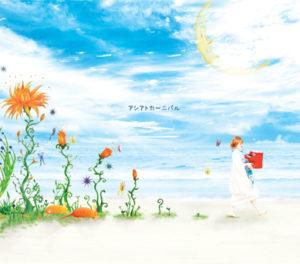 vIO 2nd Album【アシアトカーニバル】