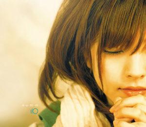 vIO 2nd Maxi Single【a・u・to・ro】