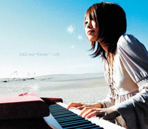 "vIO 1st Album【Call me ""Flower""】"