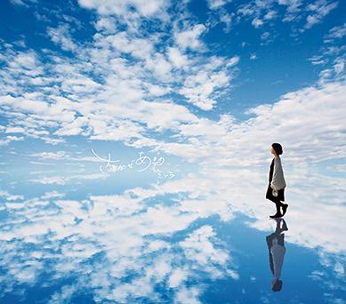 さちかぜあきの 2nd Maxi Single【ミソラ】