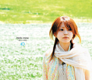 vIO 1st Maxi Single【Hello mine -君のいた明日-】