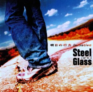Steel and Glass 3rd Maxi Single【明日の行方 ~Initiative~】