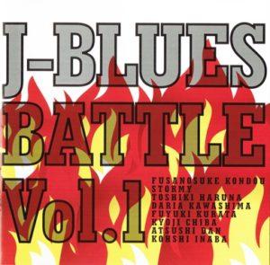 V.A.[春名 俊希]【J-BLUES BATTLE Vol.1】