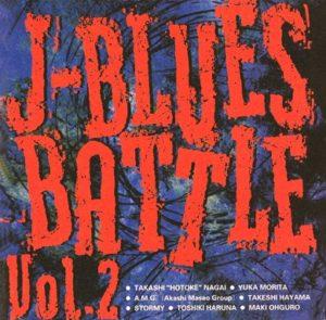V.A.[春名 俊希]【J-BLUES BATTLE Vol.2】