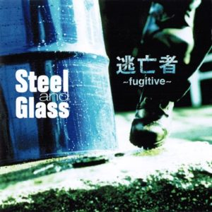 Steel and Glass 2nd Maxi Single【逃亡者 ~fugitive~】