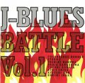 V.A.[春名 俊希]【J-BLUES BATTLE Vol.1】